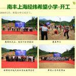 1542593199-huan-deng-pian-61-150x150