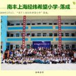 1542593200-huan-deng-pian-62-150x150
