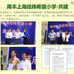 1542593202-huan-deng-pian-63-150x150