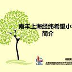 1542593206-huan-deng-pian-59-150x150