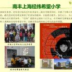 1542593209-huan-deng-pian-60-150x150
