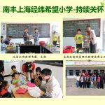 1542593260-huan-deng-pian-69-150x150