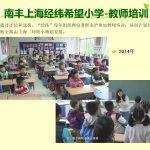 1542593264-huan-deng-pian-70-150x150