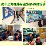 1542593266-huan-deng-pian-71-150x150