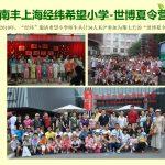 1542593267-huan-deng-pian-65-150x150