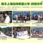 1542593267-huan-deng-pian-66-150x150