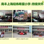 1542593269-huan-deng-pian-67-150x150