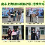 1542593272-huan-deng-pian-68-150x150