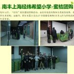 1542593345-huan-deng-pian-72-150x150