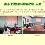 1542593346-huan-deng-pian-73-150x150