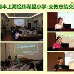 1542593348-huan-deng-pian-75-150x150