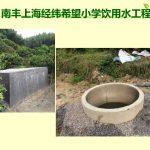 1542593351-huan-deng-pian-77-150x150