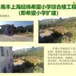 1542593351-huan-deng-pian-78-150x150