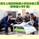 1542593401-huan-deng-pian-83-150x150