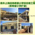 1542593401-huan-deng-pian-84-150x150