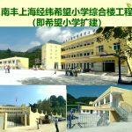 1542593403-huan-deng-pian-85-150x150
