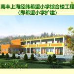 1542593405-huan-deng-pian-80-150x150