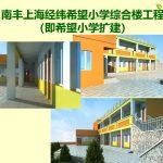 1542593406-huan-deng-pian-81-150x150