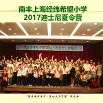 1542593472-huan-deng-pian-89-150x150