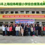 1542593473-huan-deng-pian-86-150x150