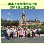 1542593474-huan-deng-pian-87-150x150