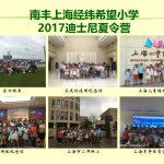 1542593478-huan-deng-pian-88-150x150