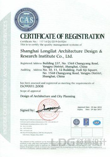 ISO2014英文