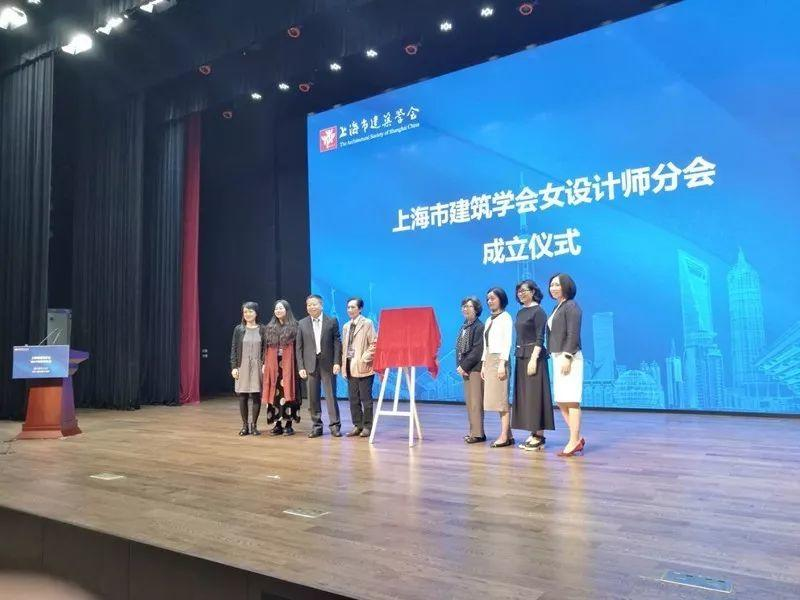 2017年上海市建筑学会年会隆重召开