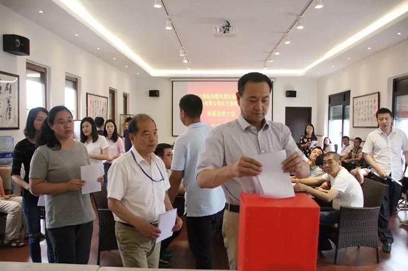 "LDG动态︱经纬庆""七一""特别报道"