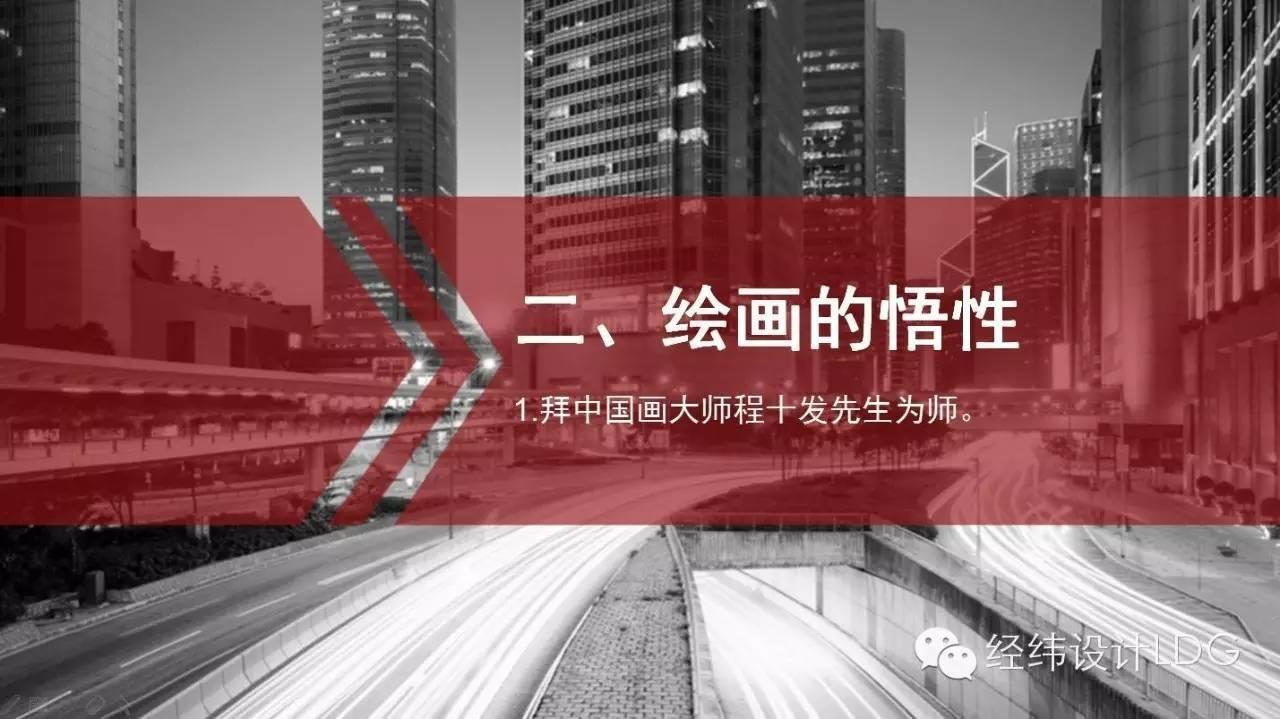 LDG讲座︱学习型企业讲座第五十八讲