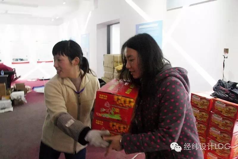 "LDG慈善︱""南丰爱心桔""顺利抵达"