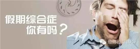 LDG娱乐︱国庆七天乐