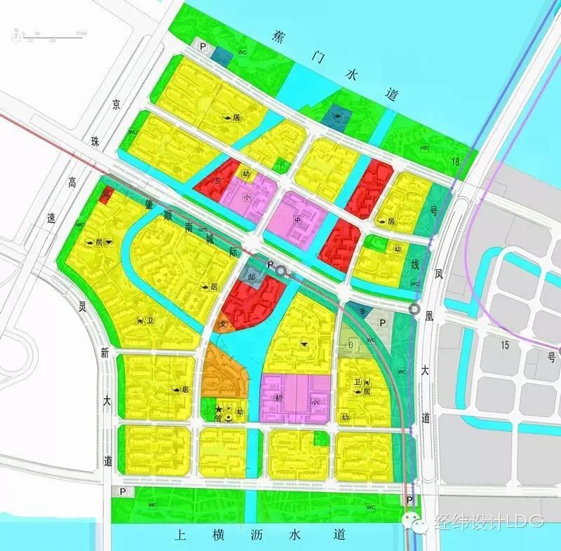 LDG规划︱广州南沙新区明珠湾起步区