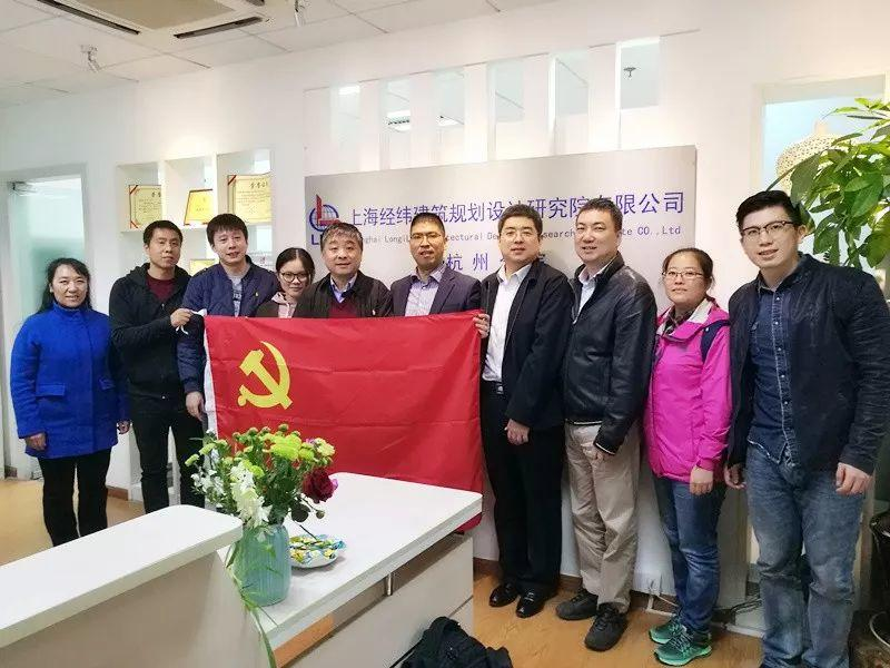 LDG党建︱浙江红色行 永远跟党走