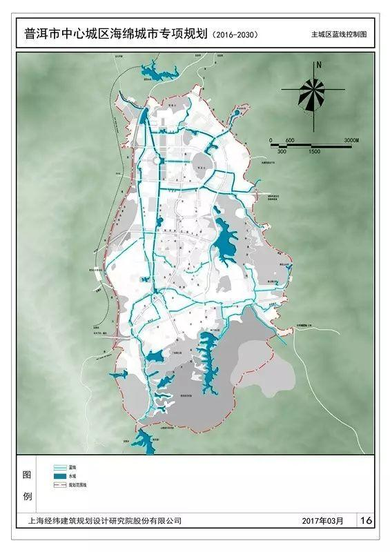 LDG规划︱普洱市中心城区海绵城市专项规划
