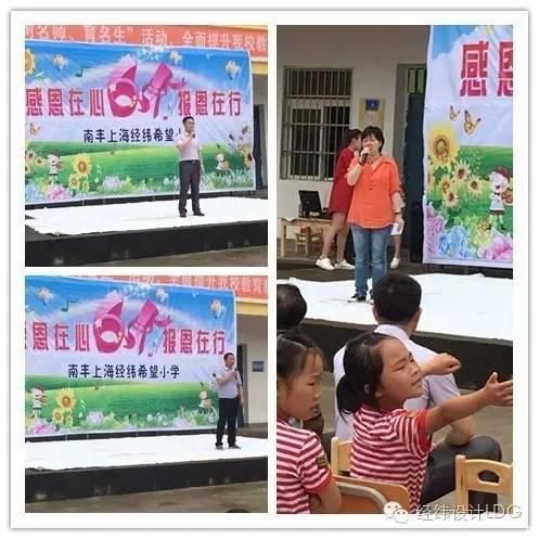 """LDG节日︱""""快乐""""是儿童应尽的义务"""