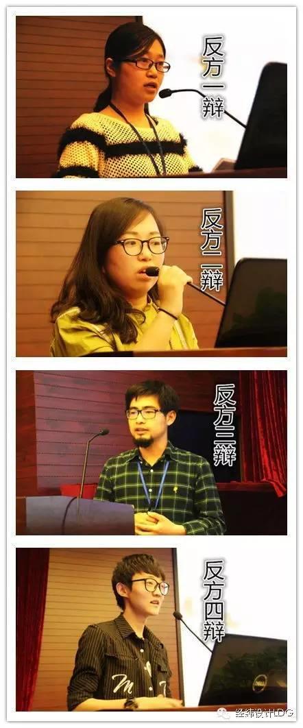 "LDG动态︱决战""三清山"""
