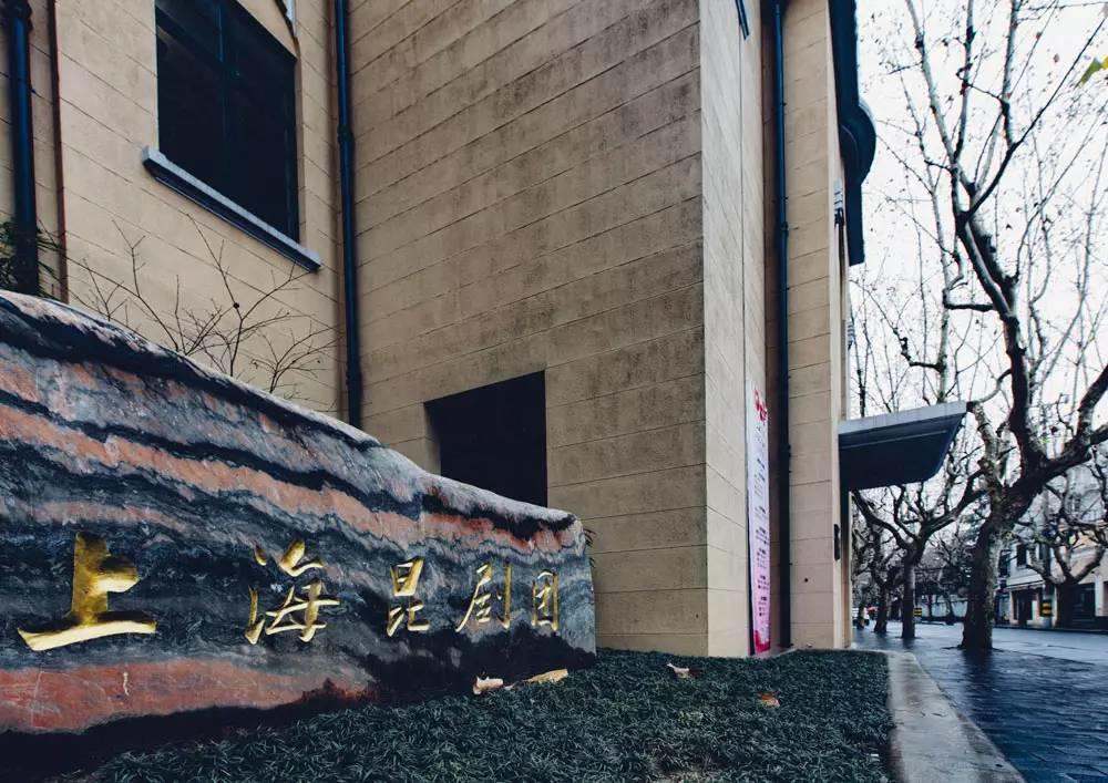 【图集】上海绍兴路:法国梧桐下的昆曲梦