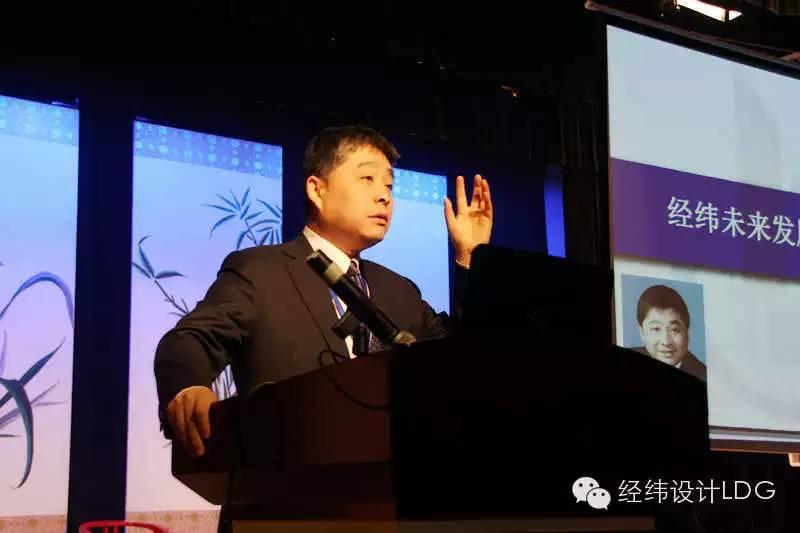 LDG新闻︱砥砺奋进、勇往直前