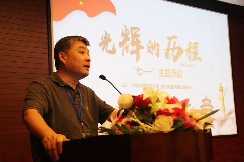 LDG党建︱光辉的历程(1921-2018)
