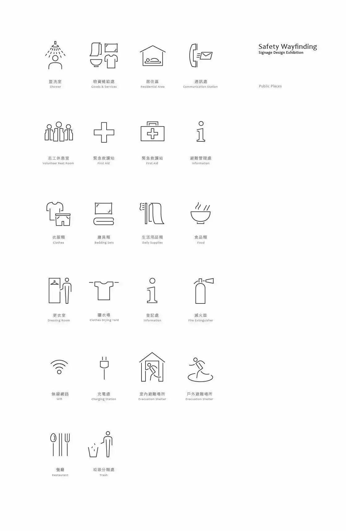 LDG标识︱视觉设计在空间环境中引领明路