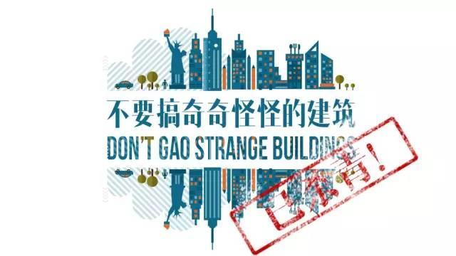LDG快讯︱建筑and电影—强势来袭!抢先观看