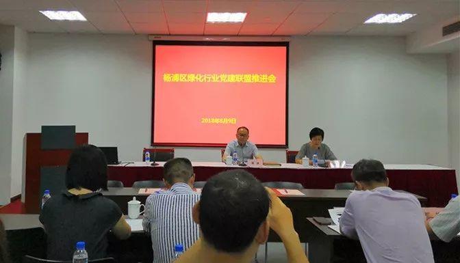 LDG动态︱经纬党总支加盟区绿化行业党建联盟