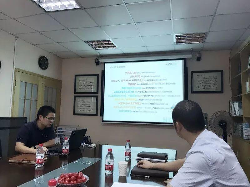 """LDG动态︱打造经纬旅游产业""""新名片"""""""