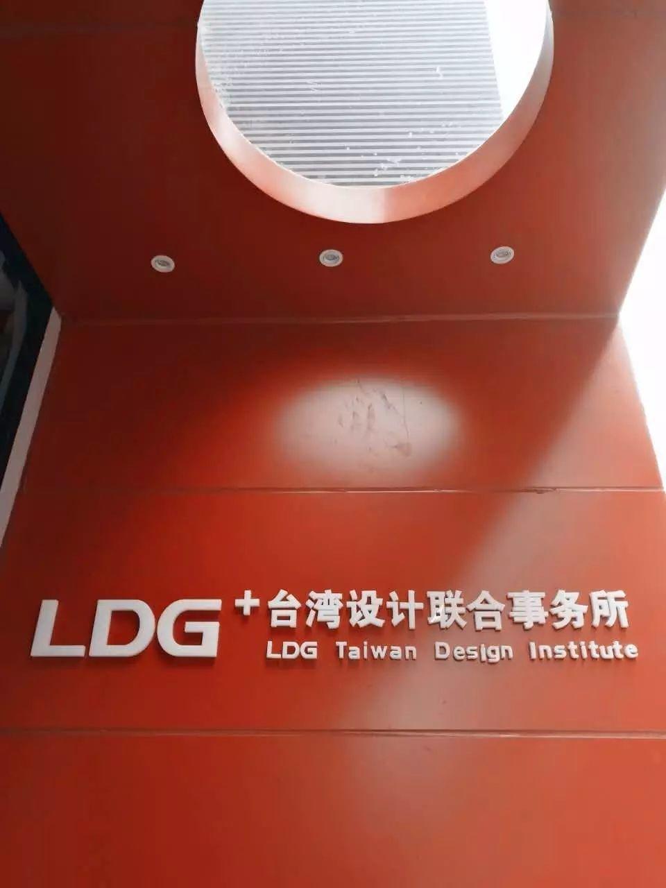 LDG红色︱其实我们也很红