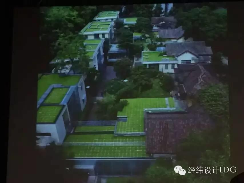 LDG国际︱中意未来城市峰会