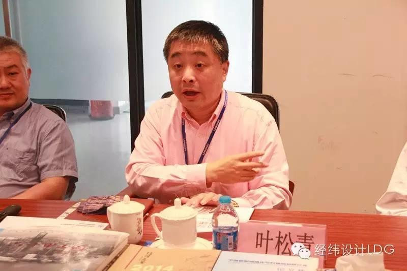 LDG新闻︱杨浦区区长莅临我院调研指导