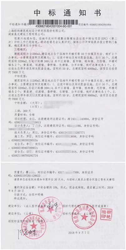 LDG动态︱经纬各地分公司,捷报频频!