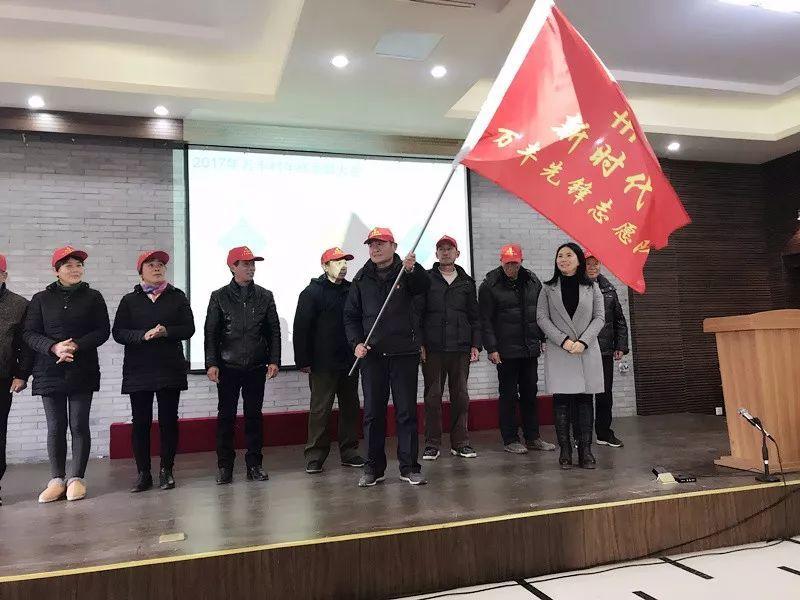 LDG党建︱经纬党总支参加共建组织万丰村年终总结表彰大会