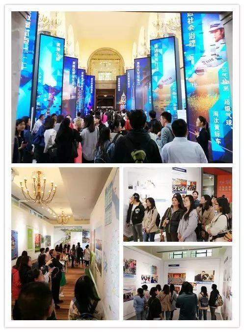 LDG党建︱《追梦新时代·上海》